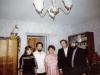 From the left: Evgenia Utevsky, Evgeny Lein, Irina Lein, Roald Zelichonok, ?. Leningrad, 1982, co RS