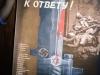 Anti-Israeli poster in Evgenii Lein's apt. Leningrad, co Frank Brodsky