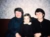 Galina Zelichenok, Masha Lifshitz, Anna Lifshitz, LeningrAD 1986, co Frank Brodsky