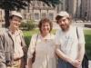 Mikhail Volkov, Enid Wurtman co, Valentin Lidsky, Moscow, May 1989