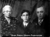 Л-п: Дора, Борис и Шимон подольские, п.а. Л. Подольская