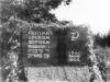 Монумент в Румбули, установлен в октябре 1964 года на месте массовых растрелов евреев нацистами и местными коллаборационистами, п.а. Эли Валк.
