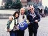Bunny and Frank Brodsky co, with Elliot Rosen in Red Square, Moscow, 1985,