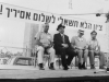 Demonstration in 1975 in Jerusalem for Prisoners of Zionz. L-r: Yeheskel Pulerevich, Ephraim Katzir, president-of Israel, ..., David Maayan