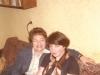 Ruth Baum, Oksana Chertin, Leningrad, 1976, co Enid Wurtman