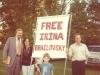 Stuart Wurtman, Judy Porter, Elie Wurtman, Jerry Porter, Philadelphia, 1976, co Enid Wurtman
