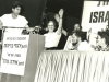 Israel Public Council for Soviet Jewry and IWIN (Israel Women for Ida Nudel)  celebrates Ida Nudel's arrival in Israel, October 15, 1987, co Enid Wurtman