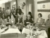 1979. From the left seated in the first row: Iosif Beilin, Dina Beilin co., Eliezer Kroll (director of absorption center Mevaseret Tzion),  Aliza Begin, Rosalynn Carter,?., Baruch Gur (behind Aliza Begin). Israel, Mevaseret Tzion,  March 12, 1979.