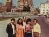 1974, Enid Wurtman meets with Jewish activists in Moscow, July 1974. L-r: Yuli Kosharovsky, Enid Wurtman co, Ovsey Gelman, Eva Gelman, Leonid Volvovsky.