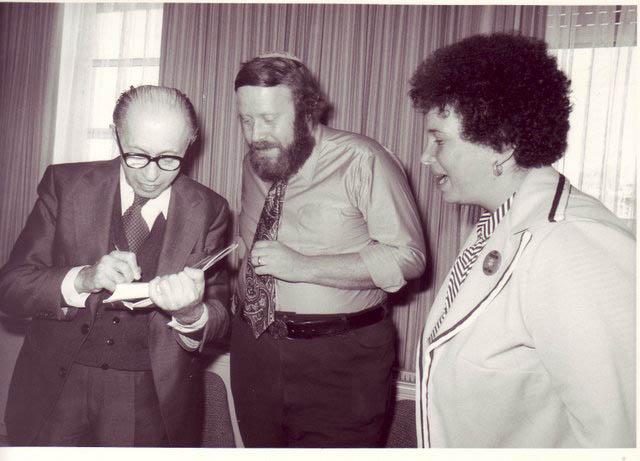 Стюарт и Инид Вертман на приеме у премьер-министра Менахема Бегина (слева). Иерусалим,  1978 год.год