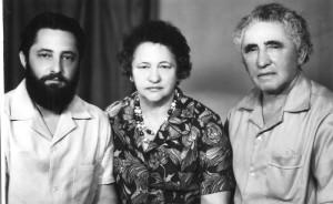 Давид Мааян с родителями Песей и Исером Черноглаз