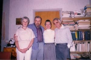 Александр Иоффе с Ириной и Виктором Брайловскими