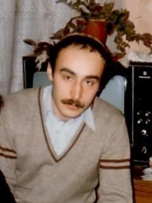 Москва 1986